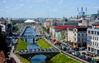 ciudad Kazan