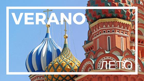 Viaje A Rusia Verano